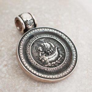 Медальон Св.Николай 1а