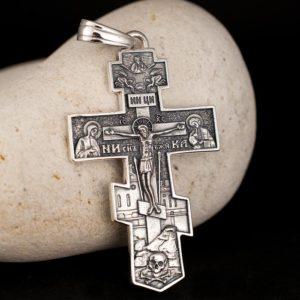 Кръст спаси и сохрани а
