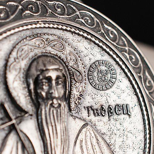 медальон Св.Йоан Рилски Чудотворец 3а