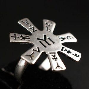 пръстен Розета 2а